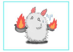 furambe pot fire