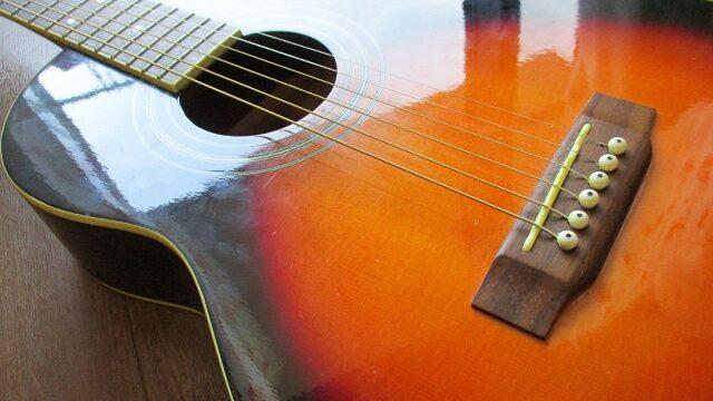guitar-S.Yairi
