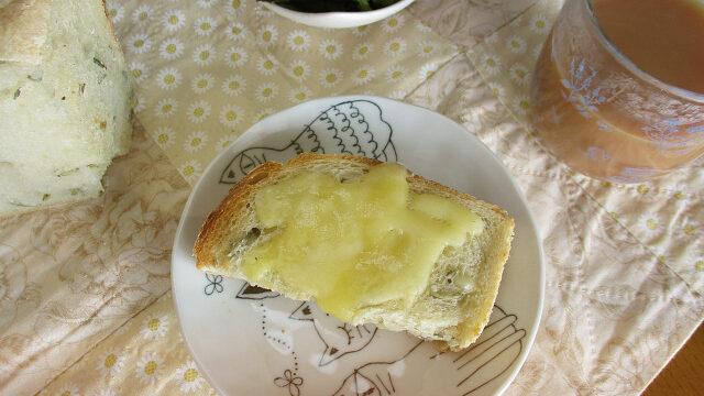 カボチャ種入りチーズトースト